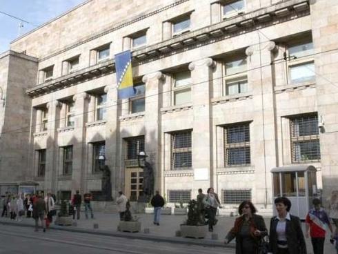 Centralna banka BiH: Unapređenje kapaciteta kroz partnerske odnose