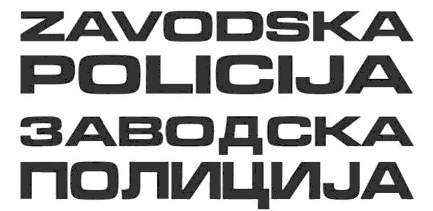 Pravilnik o oznakama službe osiguranja u Zavodima za krivične sankcije
