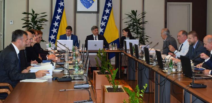 Prolongiran rok za okončanje projekta bolnice u Republici Srpskoj