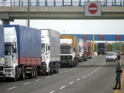 Donesena odluka: Humanitarne pošiljke oslobođene od uvoznih carina