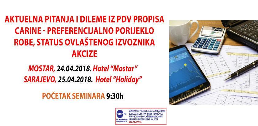 REC seminar o PDV propisima, carinama i akcizama