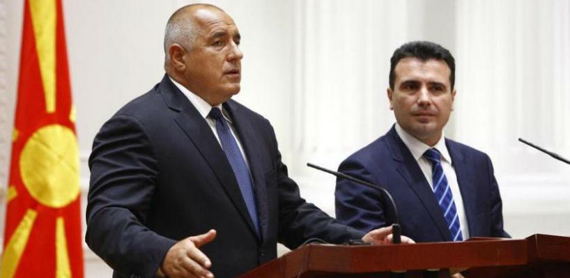 Sporazum Makedonije i Bugarske inspiracija za regiju