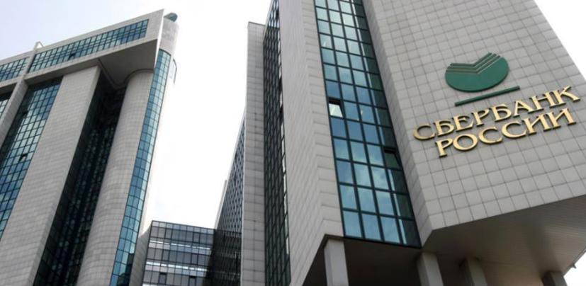 The Banker Magazine: Sberbank prva u Centralnoj i Istočnoj Evropi