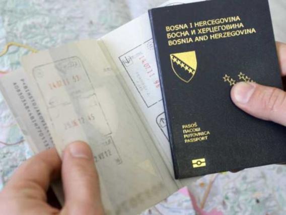 Potpuno je nejasno ko sprovodi postupak javne nabavke pasoških knjižica, odnosno da li je to Savjet ministara, Ministarstvo civilnih poslova ili IDDEEA.