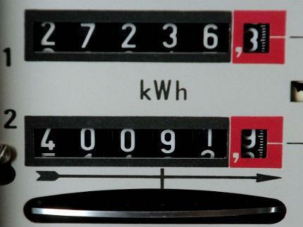 Vlada FBiH produžila rok za subvencioniranje računa za električnu energiju