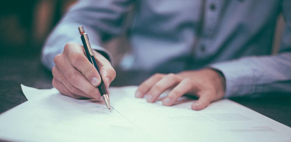 Federalna uprava za inspekcijske poslove objavila