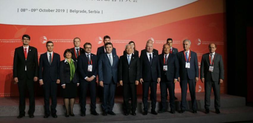 Kina i 17 zemalja CIE usvojili Beogradsku deklaraciju o saradnji u inovacijama