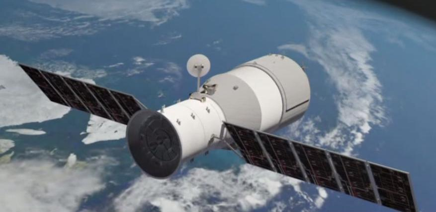 Svemirska letjelica izvan kontrole izgorjela u atmosferi iznad Pacifika
