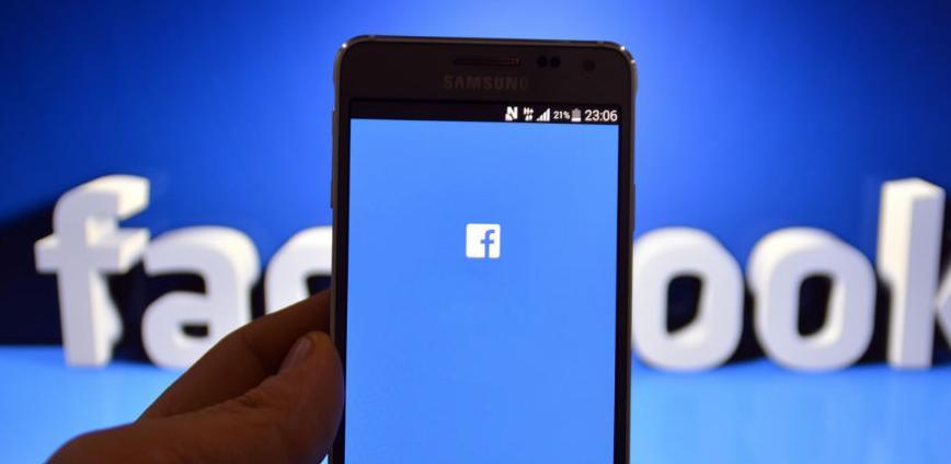 Poslodavci uskoro neće smjeti pregledavati Facebook radnika?