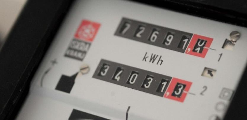 Bez dogovora o povećanju cijene struje u FBiH
