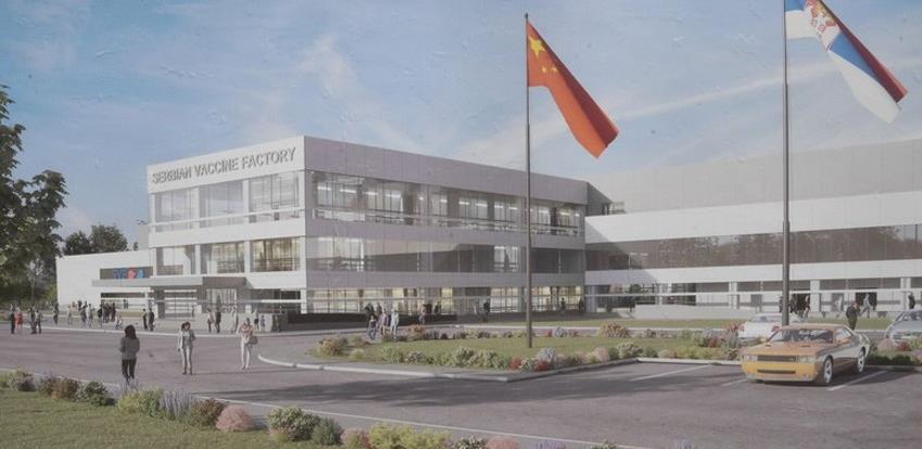 Srbija izdvaja 9,2 miliona eura za izgradnju fabrike vakcina