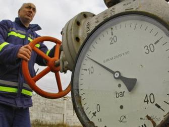 Isporuka gasa u Sarajevu neće biti dovedena u pitanje