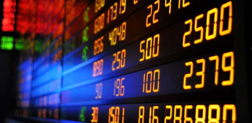 Dolar pao, euro i funta ojačali