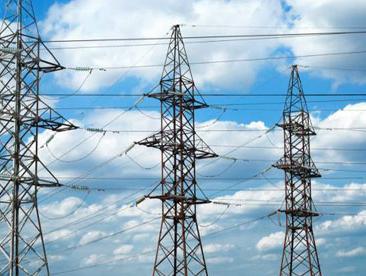 FERK: Dozvole za proizvodnju struje za četiri nove kompanije