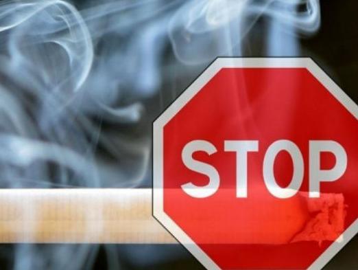 Ove godine potpuna zabrana pušenja u javnim prostorijama
