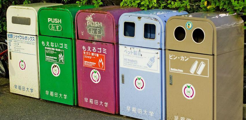 Japansko mjesto razvrstava otpad u 45 kategorija