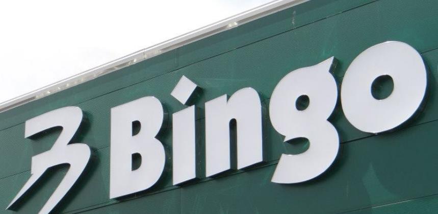 """Kompanija """"Bingo"""" apelira na građane da optimiziraju kupovinu"""