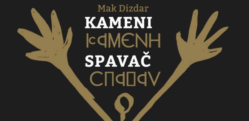 """U Mostaru promocija autentičnog i definitivnog izdanja """"Kamenog spavača"""""""