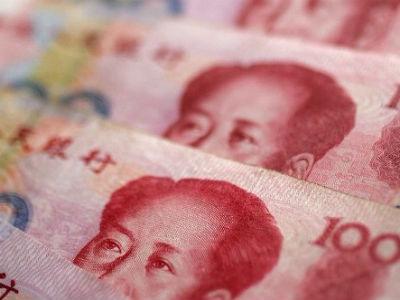 Kineske devizne rezerve pale na 3,23 trilijuna dolara