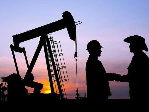 U pripremi natječaj za izbor konsultanta za istraživanje nafte u FBiH