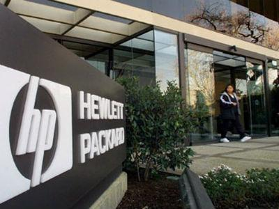 Hewlett-Packard: Prihodi oštro pali zbog slabe prodaje PC-a
