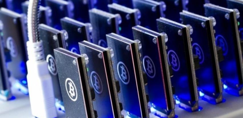 Iran zabranjuje rudarenje bitcoina