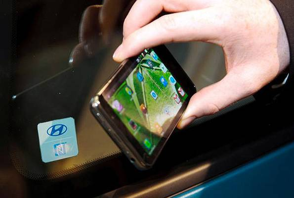 Otključajte svoj automobil mobilnim telefonom