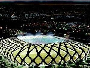 U Brazilu otvoren osmi stadion za svjetsko prvenstvo