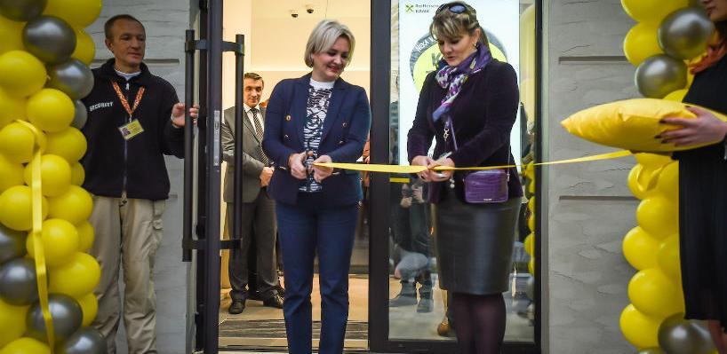 Svečano otvorena poslovnica Raiffeisen banke u naselju Nova Otoka