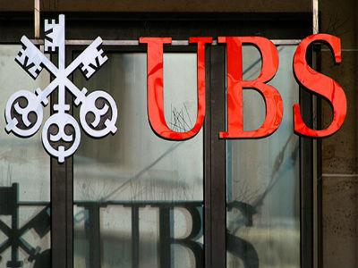 Nagodba Hrvatske s UBS-om: Država plaća četiri milijuna, a banke 12,5