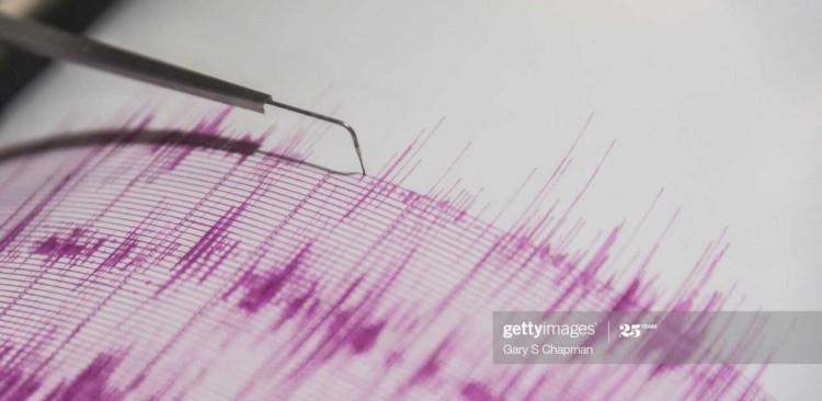 Jak potres 4.6 na granici BiH i Hrvatske