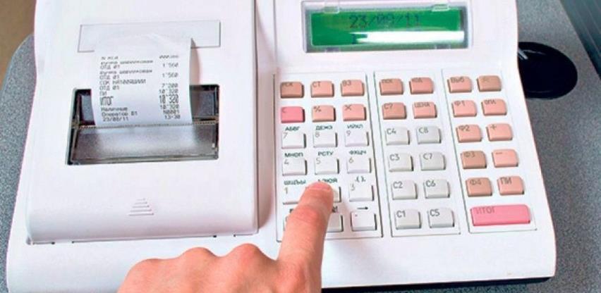 Omogućen elektronski pristup poreznim obveznicima