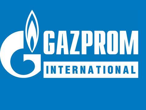 Ruski div Gazprom ne želi kupiti Inu, nego samo njezine crpke