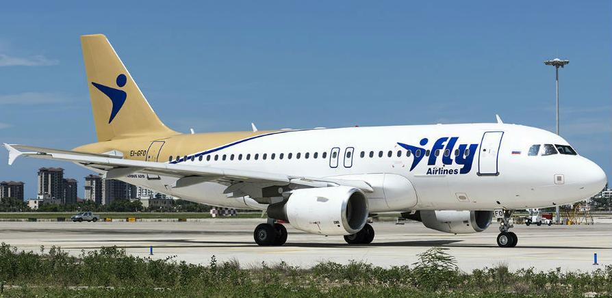 Uskoro letovi iz Sarajeva za Rusiju