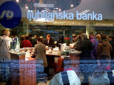 Dimnik 'razapeo' slovenske političare zbog Ljubljanske banke