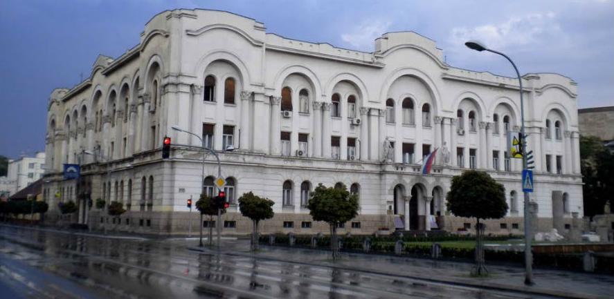 Kreće rekonstrukcija krova Banskog dvora