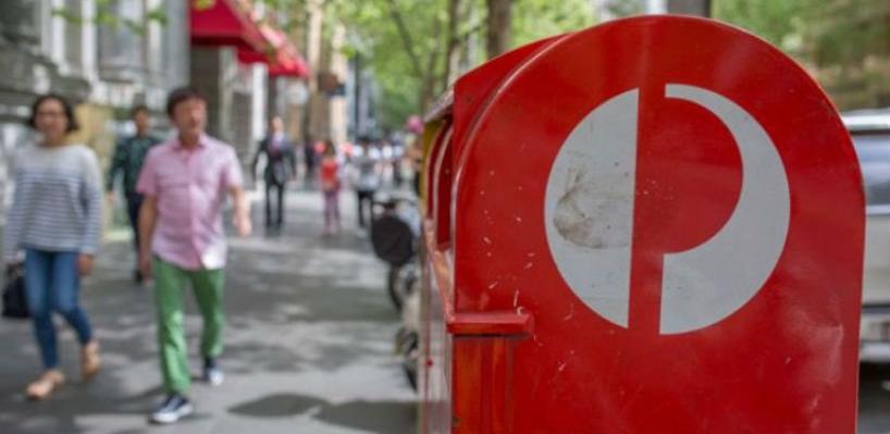 Deset miliona Australaca glasalo poštom o istospolnim brakovima