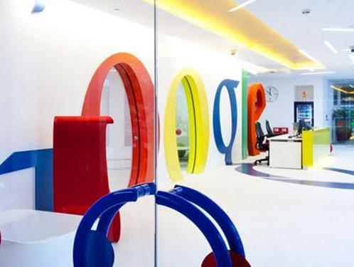 Šta je potrebno za posao u Google-u?