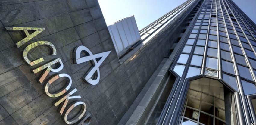 Američki HPS Investment Partners želi preuzeti Agrokor