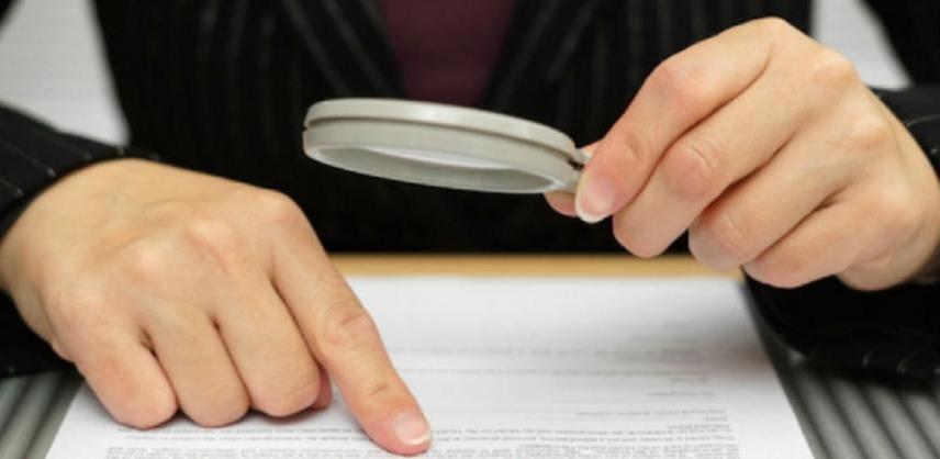 Pravilnik o službenoj legitimaciji upravnog inspektora