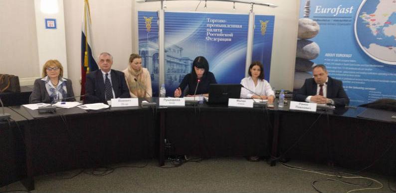 Eurofast: Seminar o CRS, mjestu oporezivanja i investicionim prilikama