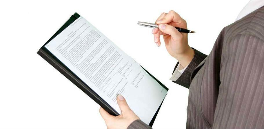 APKE: Novi pravilnik o kancelarijskom poslovanju