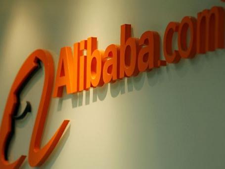 Alibaba stiže u region jugoistočne Evrope
