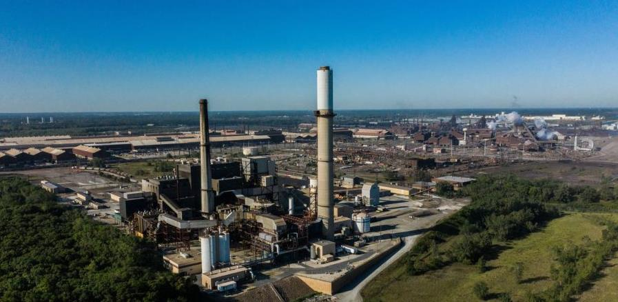 ArcelorMittal Zenica-Privremeno prekinut rad pogona zbog velikog pada potražnje