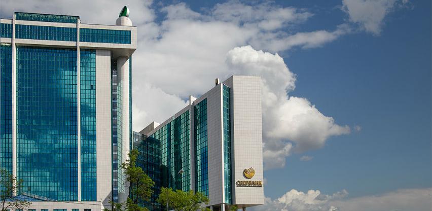 Brand Finance imenovao Sberbank najsnažnijim bankarskim brendom u svijetu
