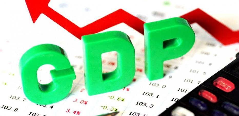 BDP BiH u 2016. godini porastao za 3,07%