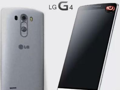 LG G4 će imati zakrivljeni ekran i polikarbonatno kućište