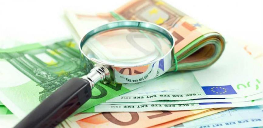 Pravilnik o investiranju javnih sredstava za 2021. godinu