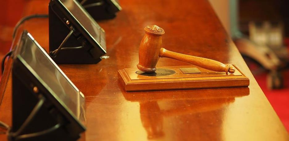 Usvojen 'Korona zakon'