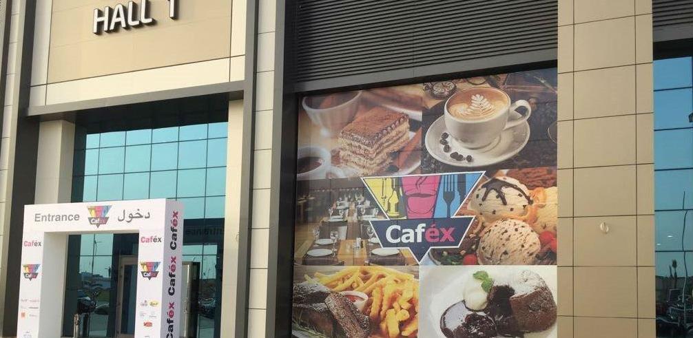 Vispak na sajmu kafe u Kairu: Esspreso iz Visokog pije se u 80 kafea u Kairu